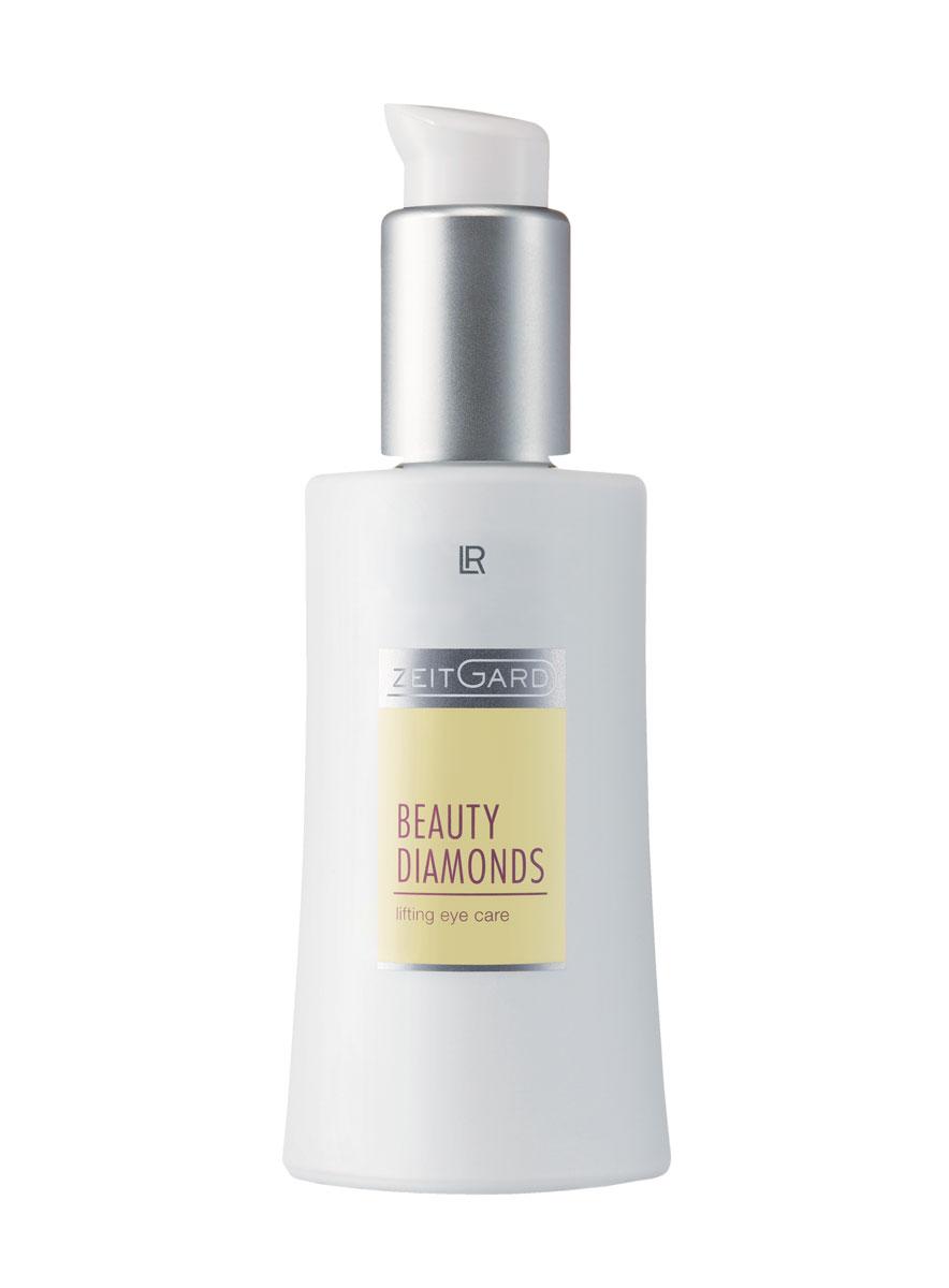 LR Zeitgard Beauty Diamonds Lifting Eye Care